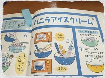 アイスクリーム作り2.jpg