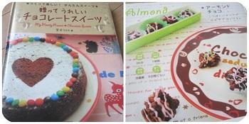 チョコレート作り1.jpg