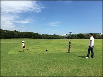 万博公園12.jpg