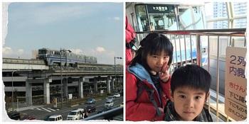 仙台へ1.jpg
