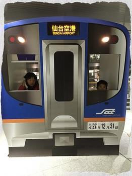 仙台へ3.jpg