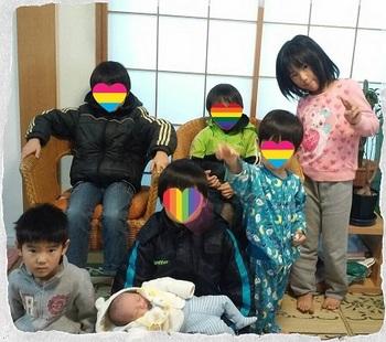仙台へ6.jpg