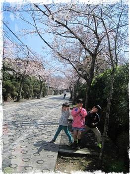 公園遊び8.jpg