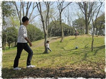 千里中央公園2.jpg