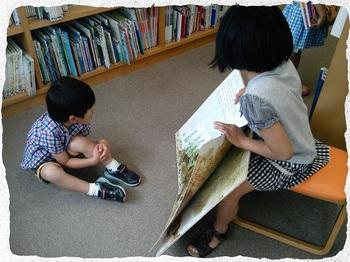 図書館へ1.jpg