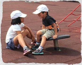 岩倉公園2.jpg
