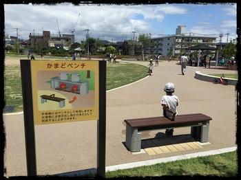 岩倉公園7.jpg