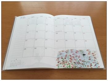 新しい手帳2.jpg