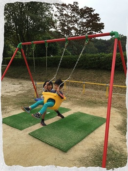 樫ノ木公園7.jpg
