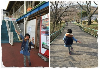 生駒山上遊園地11.jpg