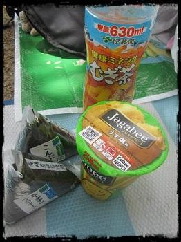 箕面公園7.jpg