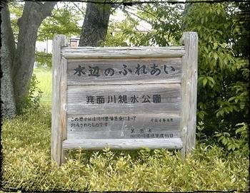 箕面西公園4.jpg