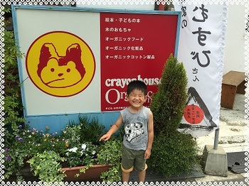 豊津公園4.jpg