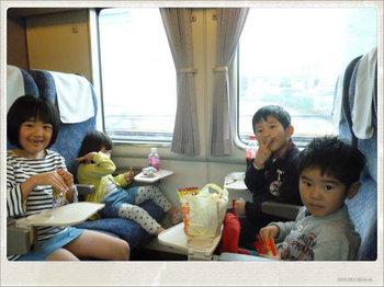 金沢の旅1.jpg