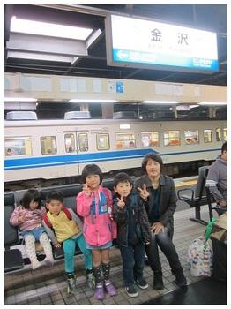 金沢の旅6.jpg