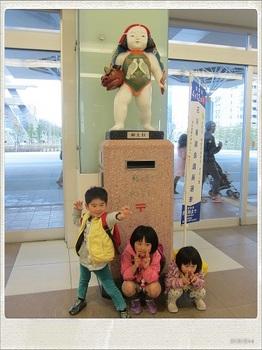 金沢の旅7.jpg