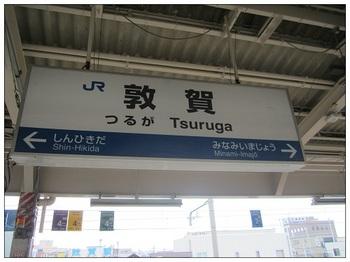 金沢旅行13.jpg