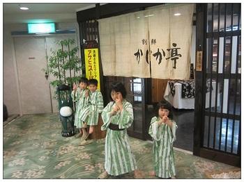 金沢旅行7.jpg