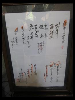 銀平 心斎橋店2.jpg