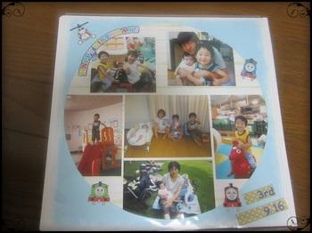 blog 2012.09.17.jpg