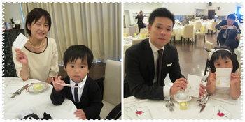 blog 結婚式 2.jpg